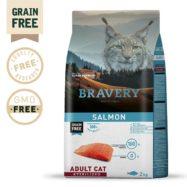 BRAVERY SALMON CAT STERILIZED